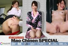 Mao Chinen SPECIAL