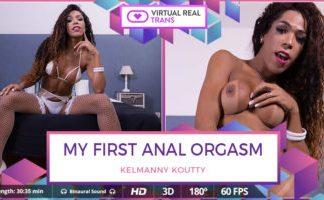 My first anal orgasm